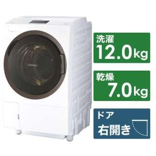 TW-127X8BKR-W ドラム式洗濯乾燥機 ZABOON(ザブーン) グランホワイト [洗濯12.0kg /乾燥7.0kg /ヒートポンプ乾燥 /右開き]