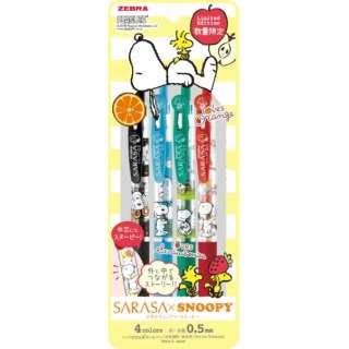 【限定】サラサクリップ スヌーピー第4弾4色B JJ29-SN4-4C-B