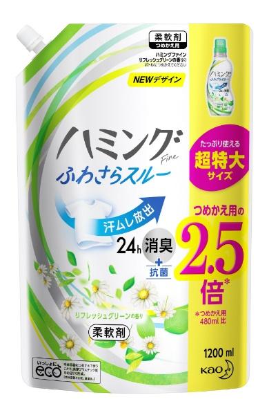 ハミング ファイン リフレッシュグリーンの香り つめかえ用 1200ml