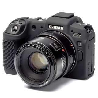 イージーカバー EOS RP 用ブラック 液晶保護フィルム付属 EOSRP-BK