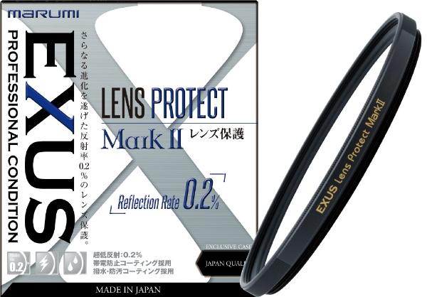 EXUS LENS PROTECT MarkII 67mm