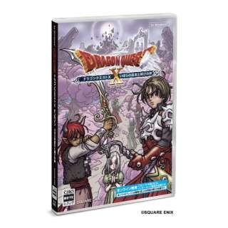 ドラゴンクエストX いばらの巫女と滅びの神 オンライン【Windows】 SE-G0073