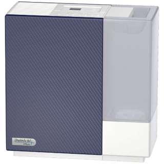 HD-RX319-A 加湿器 RX SERIES(RXシリーズ) ネイビーブルー [ハイブリッド(加熱+気化)式 /3.2L]