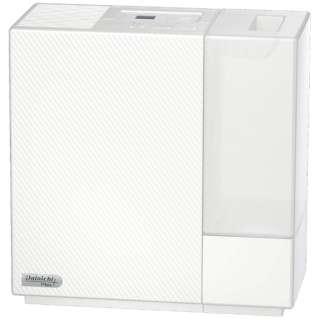 HD-RX519-W 加湿器 RX SERIES(RXシリーズ) クリスタルホワイト [ハイブリッド(加熱+気化)式 /5.0L]