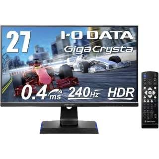 ゲーミング液晶ディスプレイ GigaCrysta(ギガクリスタ) ブラック LCD-GC271UXB [27型 /ワイド /フルHD(1920×1080)]