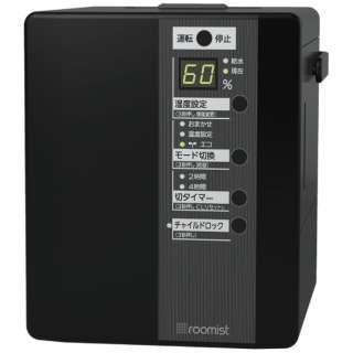SHE35SD-K 加湿器 roomist(ルーミスト) ブラック [スチーム式 /2.8L]
