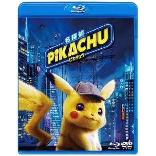 名探偵ピカチュウ 通常版 Blu-ray&DVDセット 【ブルーレイ】
