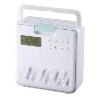 TY-CB100(W) コンパクト防水型 SD/CDラジオ ホワイト [Bluetooth対応 /ワイドFM対応]