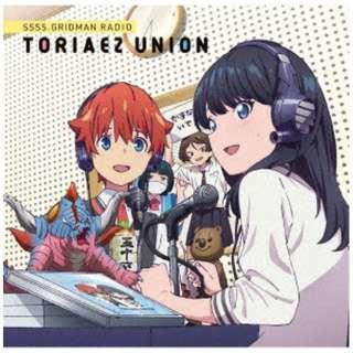 (ラジオCD)/ アニメGRIDMAN ラジオ とりあえずUNION ラジオCD vol.2 【CD】