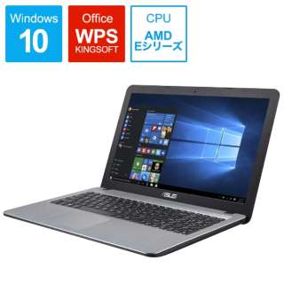 VivoBook ノートパソコン シルバーグラディエント D540YA-XX556T [15.6型 /AMD Eシリーズ /HDD:500GB /メモリ:4GB ]