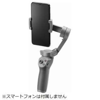 Osmo Mobile 3 スマートフォン用スタビライザー OSMOM3