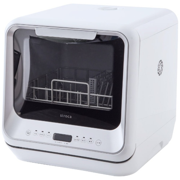 食器洗い機・食器乾燥機