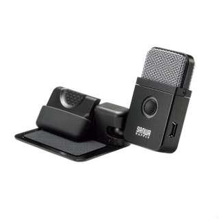 ポータブルUSBマイク MM-MCU09BK ブラック