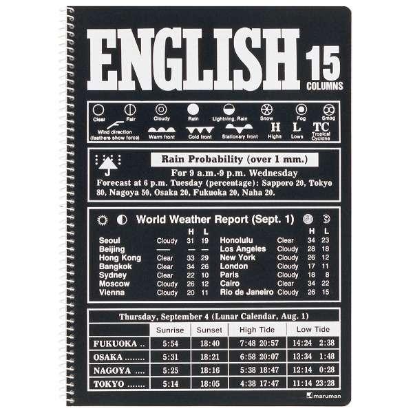 B5 ノート 英習字罫 15段 ブラック N526A-05