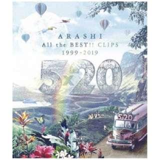 嵐/ 5×20 All the BEST!! CLIPS 1999-2019 通常盤 【ブルーレイ】