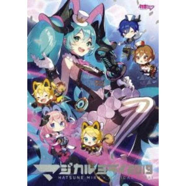 初音ミク/ 「マジカルミライ 2019」Blu-ray 限定盤 【ブルーレイ】