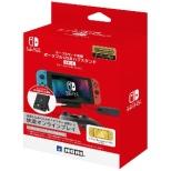 テーブルモード専用 ポータブルUSBハブスタンド2ポート for Nintendo Switch NS2-039 【Switch Lite】