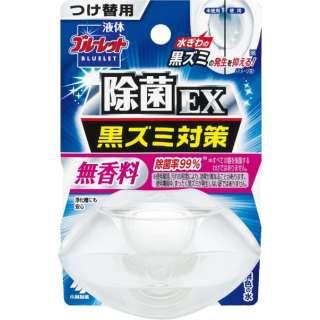 液体ブルーレットおくだけ除菌EX つめかえ用無香料(70ml)
