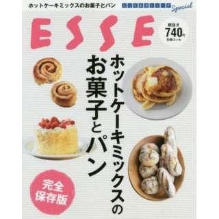ホットケーキミックスのお菓子とパン