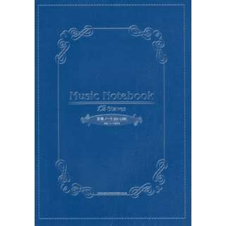 音楽ノート「B5・12段」