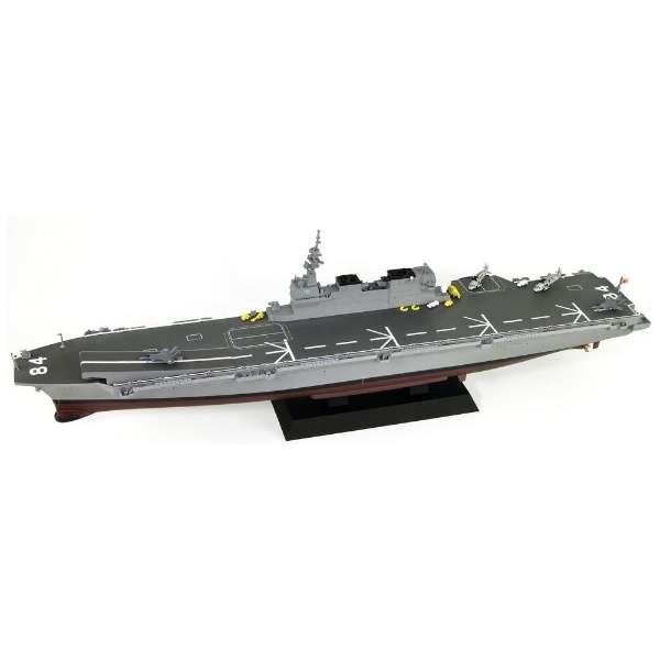 1/700 海上自衛隊 多用途運用護衛艦 DDH-184 かが