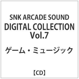 (ゲーム・ミュージック)/ SNK ARCADE SOUND DIGITAL COLLECTION Vol.7 【CD】