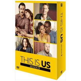 THIS IS US/ディス・イズ・アス シーズン3 DVDコレクターズBOX 【DVD】