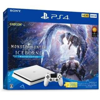"""PlayStation(R)4 """"モンスターハンターワールド:アイスボーン マスターエディション"""" Starter Pack White CUHJ-10031 [ゲーム機本体]"""