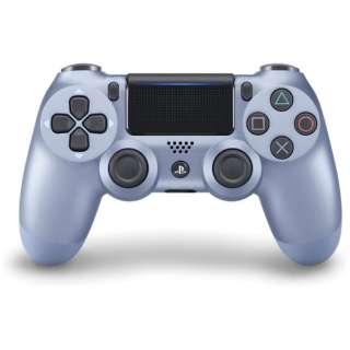 【純正】PS4専用ワイヤレスコントローラー [DUALSHOCK4] チタン・ブルー(CUH-ZCT2J28)【PS4】
