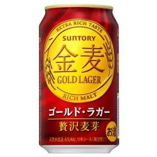 [賞味期限切迫の為、ネット限定特価] 金麦 ゴールド・ラガー (350ml/24本)【新ジャンル】