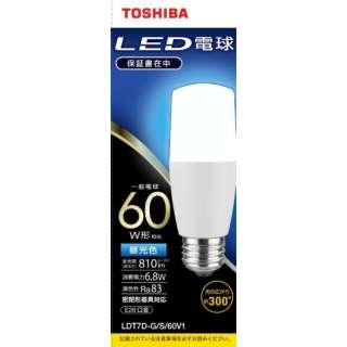 LED電球(T形)60W形相当 昼光色 口金E26 LDT7D-G/S/60V1