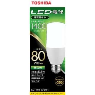 LED電球(T形)80W形相当 昼白色 口金E26 LDT11N-G/S/V1