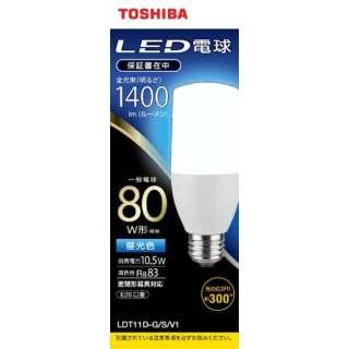 LED電球(T形)80W形相当  昼光色 口金E26 LDT11D-G/S/V1