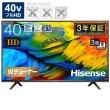 【新商品】ハイセンス 40型フルハイビジョンテレビ