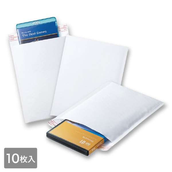 トールケース対応郵送用 クッション封筒(10枚セット) FCD-DM7 ホワイト