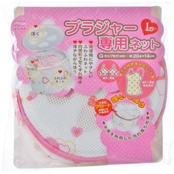 洗濯ネットブラジャー専用L LH046