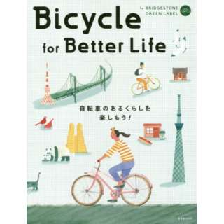 Bicycle forBetterLif