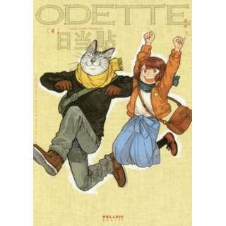 ODETTE   4