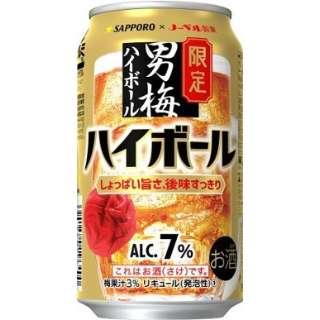 男梅ハイボール (350ml24本)【缶チューハイ】