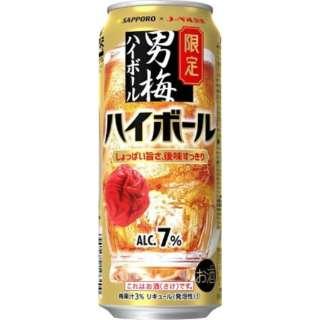 男梅ハイボール (500ml24本)【缶チューハイ】