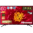 [new product] High sense 4K LCD television new model appearance