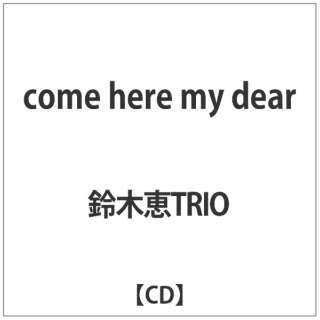 鈴木恵TRIO/ come here my dear 【CD】