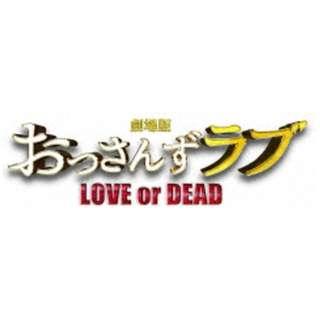 河野伸(音楽)/ 「劇場版おっさんずラブ ~LOVE or DEAD~」オリジナル・サウンドトラック 【CD】