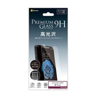 iPhone 11 6.1インチ /iPhone XR プレミアムガラス9H ミニマルサイズ 強化ガラス 液晶保護シート 0.33mm 276-913505
