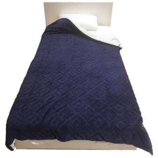 MOFUMOFU 毛布(丸編みシープ) MD9062F(シングルサイズ/140×200cm/ネイビー)