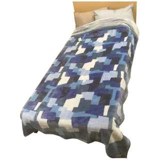 発熱わた入れ毛布 MD9057F(シングルサイズ/140×200cm/ブルー)