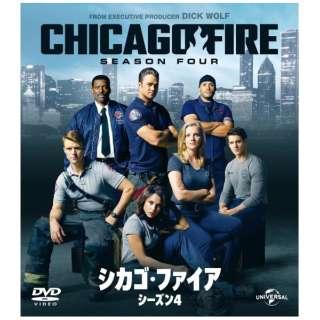 シカゴ・ファイア シーズン4 バリューパック 【DVD】