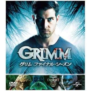 GRIMM/グリム ファイナル・シーズン バリューパック 【DVD】