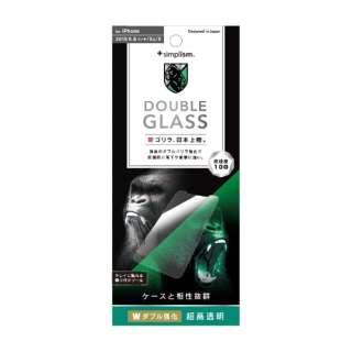 iPhone 11 Pro 5.8インチ   ダブル強化ゴリラガラス 光沢 TG-IP19S-GL-WGOCC
