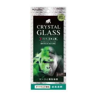 iPhone 11 Pro 5.8インチ  Dコーティングゴリラガラス光沢 TG-IP19S-GL-DGOCC